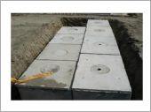 RC污水處理設施