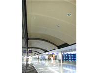 機場捷運-A13-機場第二航廈