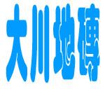 大川地磚水泥製品廠