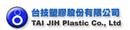 台技塑膠股份有限公司