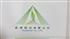 長褘股份有限公司
