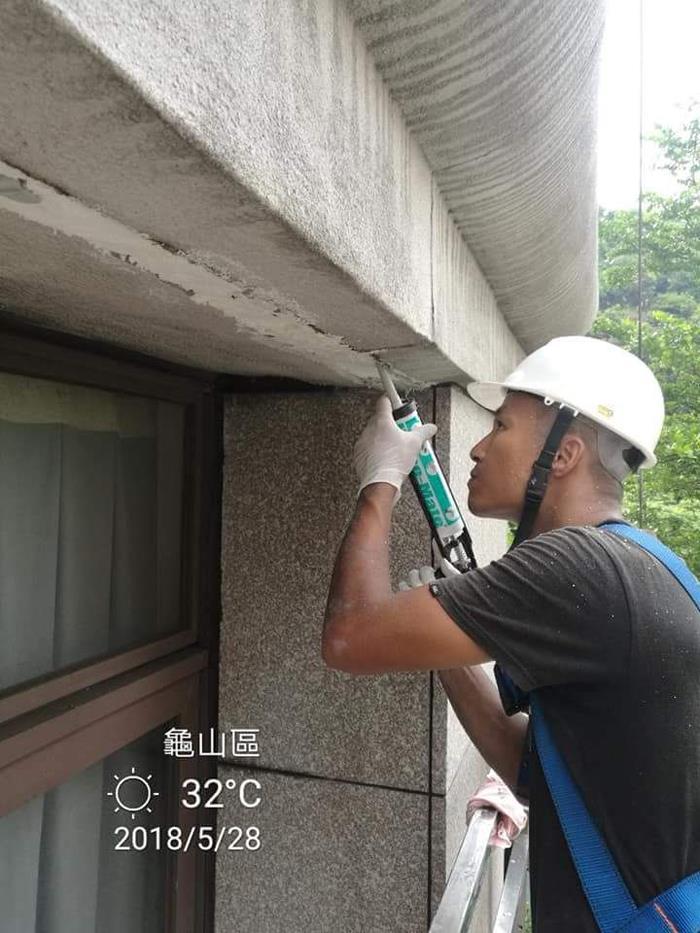 清匠工程企業有限公司